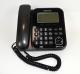 shopbestlove: Panasonic Base KX-TG4771 - wired and wireless phone system