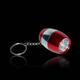 shopbestlove: Head LED Torch Light Key Chain [red]