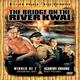 shopbestlove: The Bridge on the River Kwai (Limited Edition) (1957)